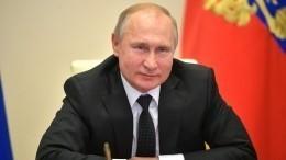 Владимир Путин поздравил Трампа сНовым годом