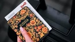 Студия Артемия Лебедева обновила дизайн интернет-билетов РЖД