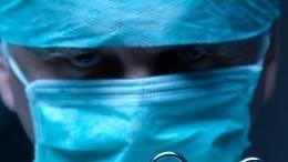 Врач-анестезиолог подозревается визнасиловании пациентки