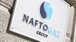 «Газпром» и«Нафтогаз» неподписали мировое соглашение всрок