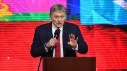 Песков ответил навопрос опоздравлении Путиным глав Украины иГрузии
