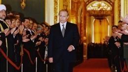 Архивные видео ифото опубликованы к20-летию Путина увласти
