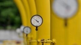 Россия иУкраина подписали соглашение потранзиту газа