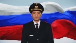 Смелые инеравнодушные: пилот Дамир Юсупов, школьник Слава Дорошенко идругие герои 2019 года