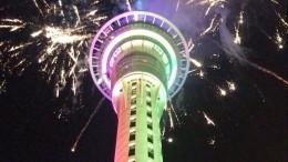 Новая Зеландия уже встретила Новый год— видео