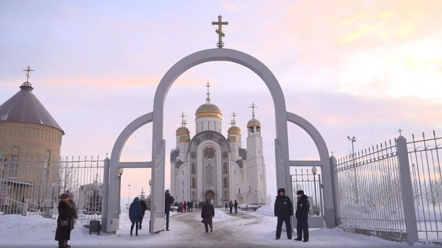 ВМагнитогорске почтили память 39 погибших при взрыве бытового газа
