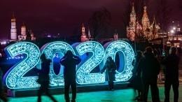 Что изменится вжизни россиян в2020 году
