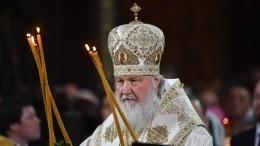 Патриарх Кирилл совершил новогодний молебен вхраме Христа Спасителя
