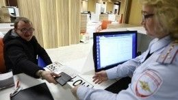 ВМВД разъяснили новый регламент регистрации автомобилей