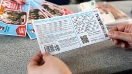 Миллиард за100 рублей: Москвич стал обладателем выигрыша вновогодней лотерее
