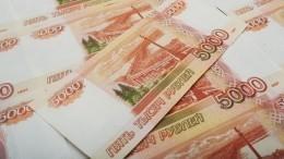 Первый вРоссии «лотерейный миллиардер» получит отвыигрыша лишь 870 миллионов