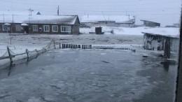 Видео: Почти два десятка частных домов затопило ледяной водой вХабаровском крае