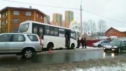 Видео сместа столкновения двух автобусов вПодмосковье