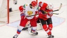 Россия обыграла Швейцарию намолодежном ЧМпохоккею