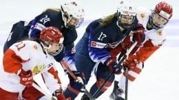 Женская сборная России похоккею разгромила Канаду изаняла третье место наМЧМ