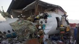 Момент крушения рейса Bek Air вКазахстане попал навидео
