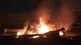 Ракеты взрываются возле международного аэропорта Багдада, звучит сирена