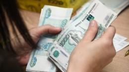 Предприимчивая челябинка продает купюру втысячу рублей засемь миллионов
