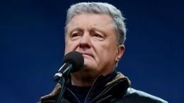 Стало известно, куда Порошенко отправился нароскошной яхте