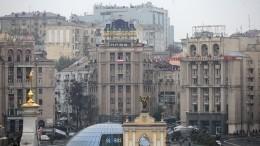 «Неухоженное общежитие»: украинский журналист назвал Киев «второсортной Москвой»