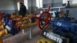 Сначала 2020 года транзит газа через Украину упал впять раз