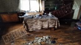 Три человека погибли впожаре вПодмосковье
