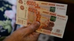 Российские работодатели планируют увеличение зарплат в2020 году