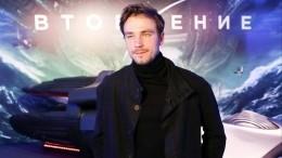Александру Петрову пришлось нарастить волосы для съемок вфильме «Вторжение»