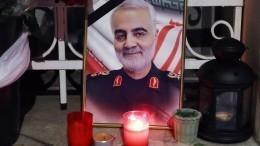 Дочь Сулеймани напророчила США иИзраилю «черные дни» после смерти отца