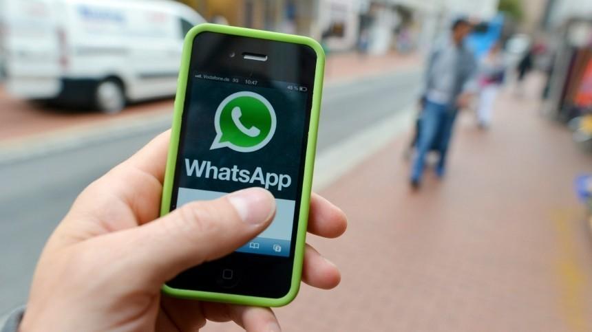 Пользователей WhatsApp предупредили обопасном «новогоднем вирусе»