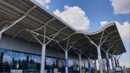Минированию вОдессе подверглись аэропорт, управление СБУ иеще ряд объектов