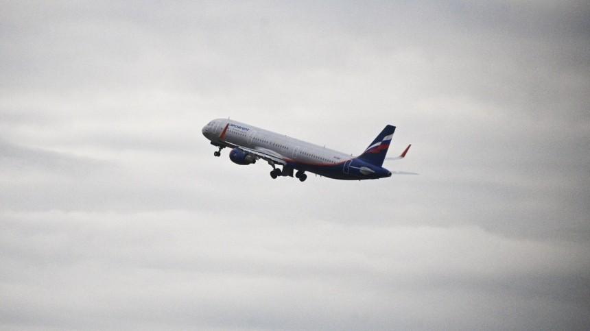 «Аэрофлот» разработал альтернативные маршруты рейсов после рекомендации Росавиации