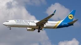 Два пассажира несели напотерпевший крушение вИране украинский Boeing-737