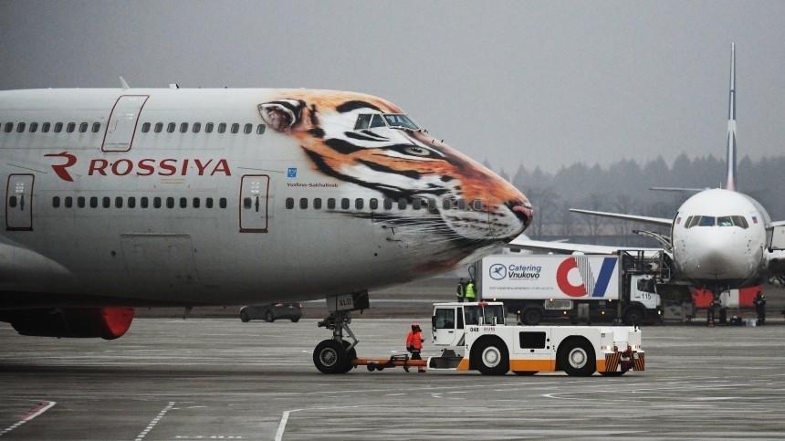 Авиакомпания «Россия» скорректировала маршруты трех рейсов после рекомендации Росавиации