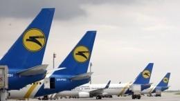 Госавиаслужба Украины сообщила озапрете перелетов над Ираком
