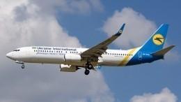 Украинский Boeing-737 после обнаружения проблемы пытался вернуться ваэропорт вылета
