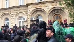 Действия оппозиции вцентре столицы Абхазии названы попыткой госпереворота