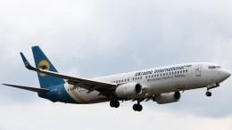 Видео, снятое засекунду допадения Boeing вИране, появилось всети