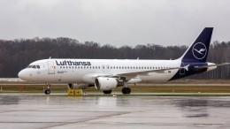 Lufthansa вернула назад свой рейс, следовавший вТегеран