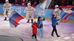 Взимних юношеских Олимпийских играх принимают участие 106 спортсменов изРФ