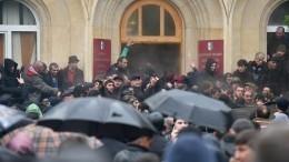 Комплекс правительственных зданий вАбхазии возьмут под круглосуточную охрану