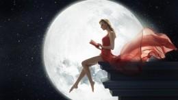 Лунное затмение сулит неприятности четырем знакам зодиака