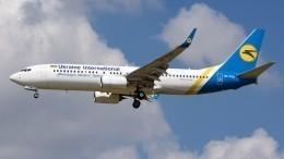 Разбившийся вИране украинский Boeing был перегружен перед вылетом