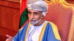 Султан Омана напротяжении более чем четырех лет боролся сонкологией