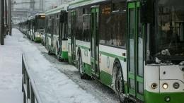 Новогоднее чудо: школьник оплатил проезд женщине иполучил 1,5 миллиона рублей