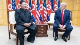 КНДР назвала условие для возобновления переговоров оядерном разоружении