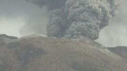 ВЯпонии произошло извержение вулкана Синдакэ