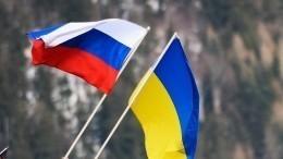 «Это политический вопрос»: эксперт прокомментировал идею овыплате Россией $82 миллионов Украине