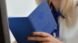 «Зачет— незачет»: Минпросвещения изменит привычные оценки вшкольных аттестатах