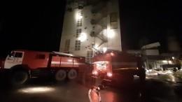 Следователи начали проверку после ЧПназаводе под Белгородом